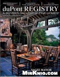Журнал duPont REGISTRY Homes №7 2012