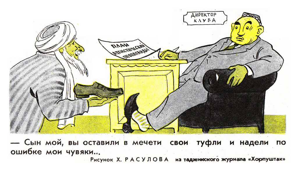 http://img-fotki.yandex.ru/get/5801/32070366.43/0_7498b_f4be7495_XXL