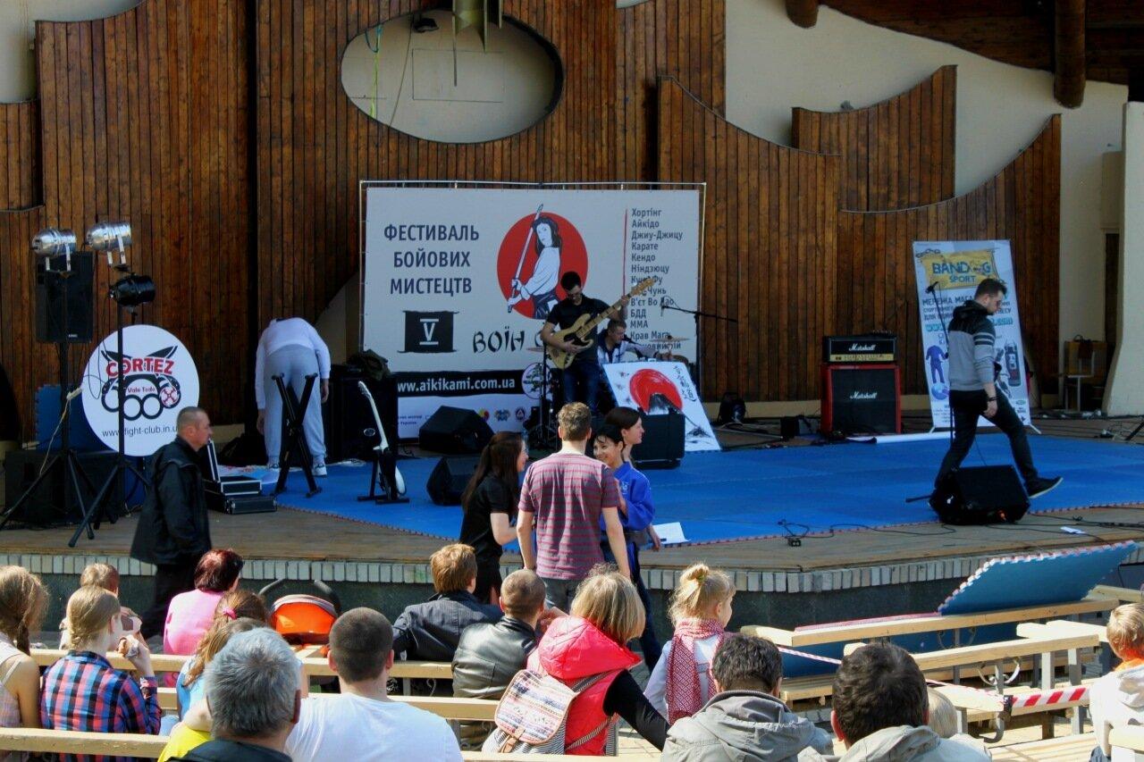 V Фестиваль боевых искусств в Мариинском парке