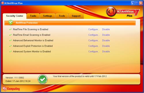 Антивирусная программа K7 Антивирус Плюс 2012