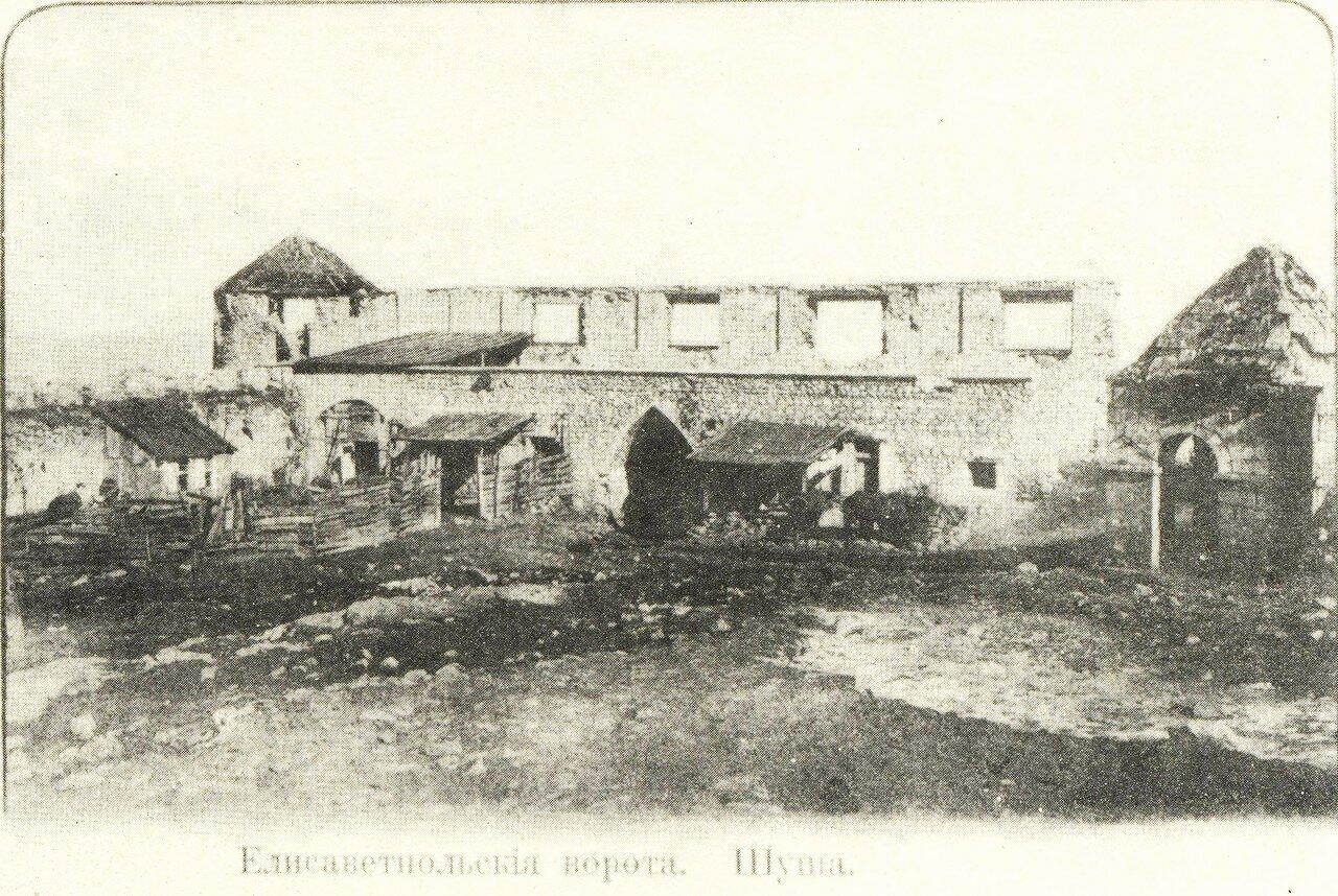 Елизаветпольские ворота