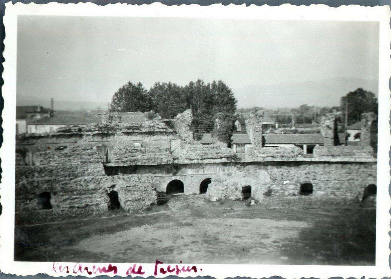Амфитеатр 1948