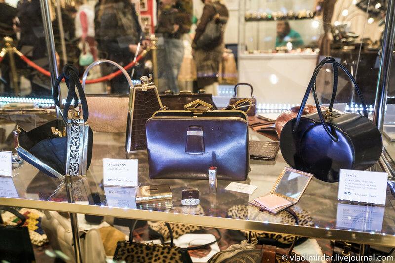 Винтажные женские сумочки