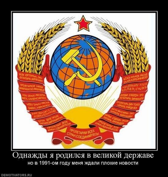 http://img-fotki.yandex.ru/get/5801/adeilveis.f/0_3e4d1_20072877_XL.jpg