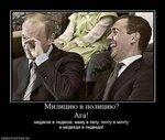Демотиватор. Очень забавно! =)))