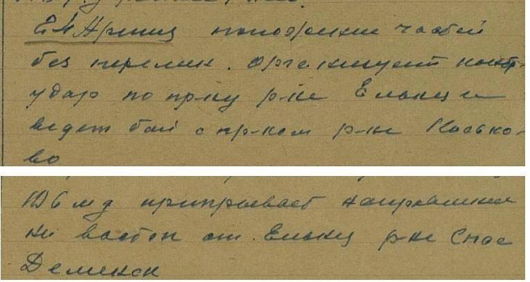 106-я моторизованная/стрелковая дивизия Резервного фронта ...: http://voenspez.ru/index.php?topic=4151.0