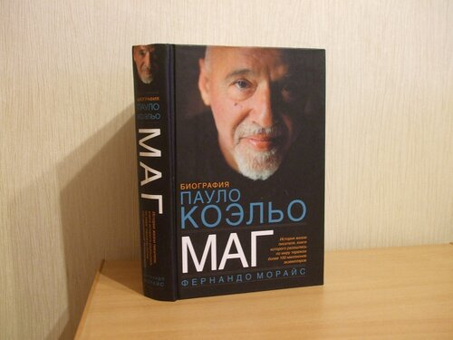 paulo coelho essay Paulo coelho's alchemist essay examples paulo coelho's alchemist sometimes in life, when a person wants something with enough passion, everything seems to go perfectly accordingly to how it was planned paulo coelho, the author of the alchemist, calls this desire a personal legend.
