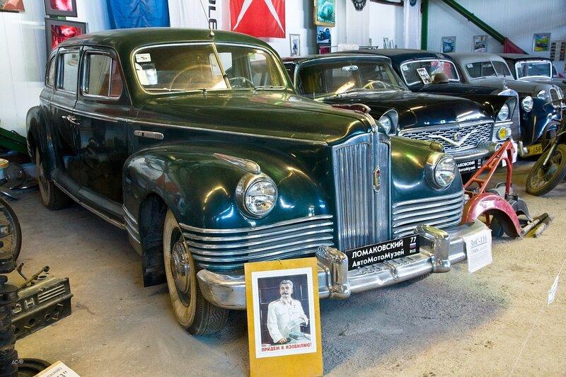 Царь-Автомобиль — «ЗИС-110» 1949 года выпуска