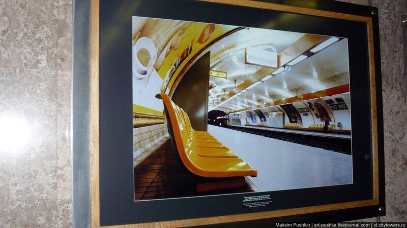 Галерея метро
