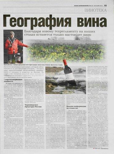 пресса: профессиональная фотосъемка и публикации