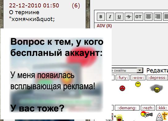 Блядская реклама на Diary.ru