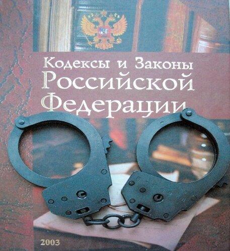 Автор: Виктор Березин-Суматов
