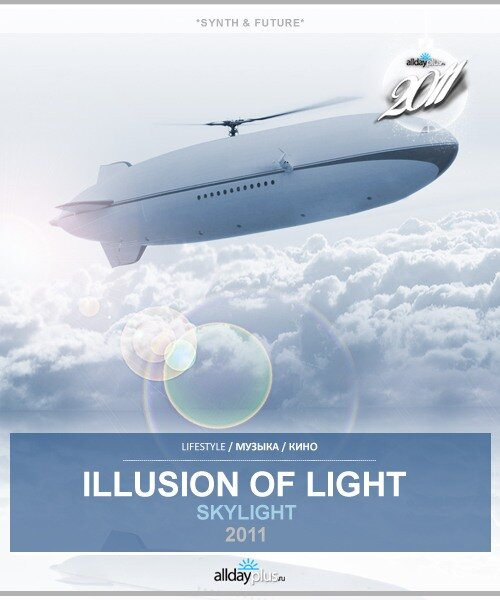 [MUSIC] Illusion of Light - SKYLIGHT (synthpop, futurepop) 2011