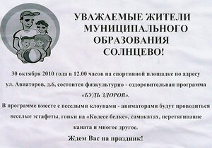 http://img-fotki.yandex.ru/get/5801/foto-re.88/0_42ca0_7f1e6add_M.jpg