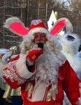 Уши Деда Мороза