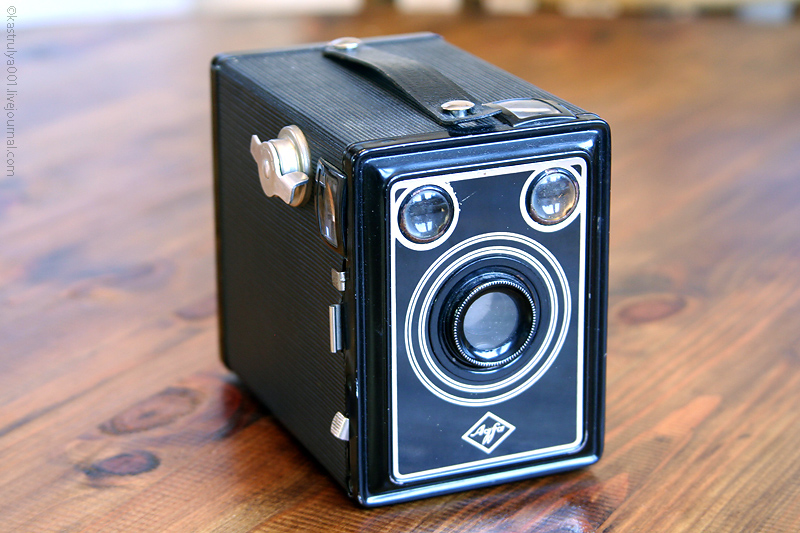 Agfa Box — ретро фотоаппарат