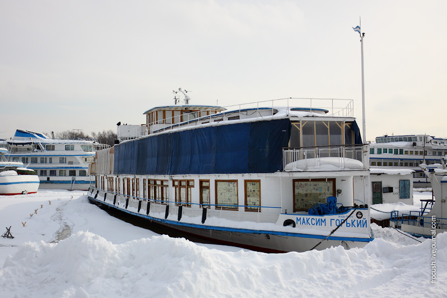 Теплоход Максим Горький