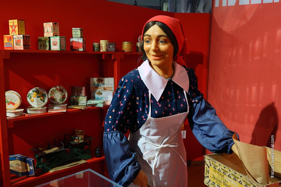 продавец конфет 20-30 годов XX века