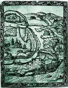 Перспективный план Киева. Дереворит. 1638 г.