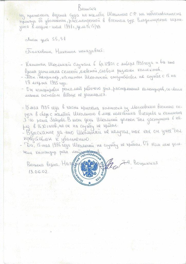 Триопо тр 586еx инструкция