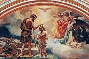 Православные хабаровчане отмечают Праздник Крещения Господня