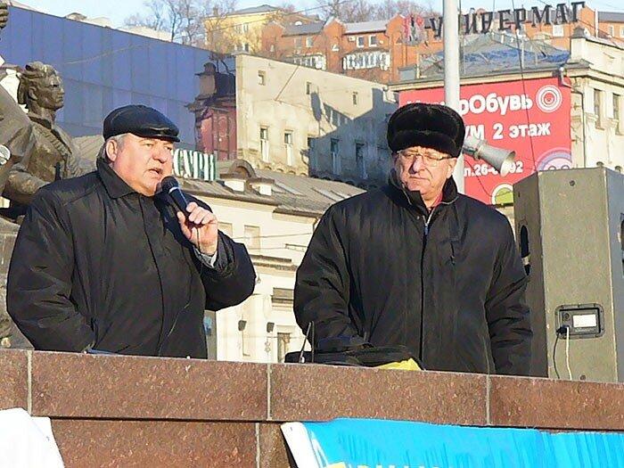 Владивосток - лидеры коммунистов