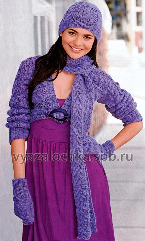 шарф и варежки спицами