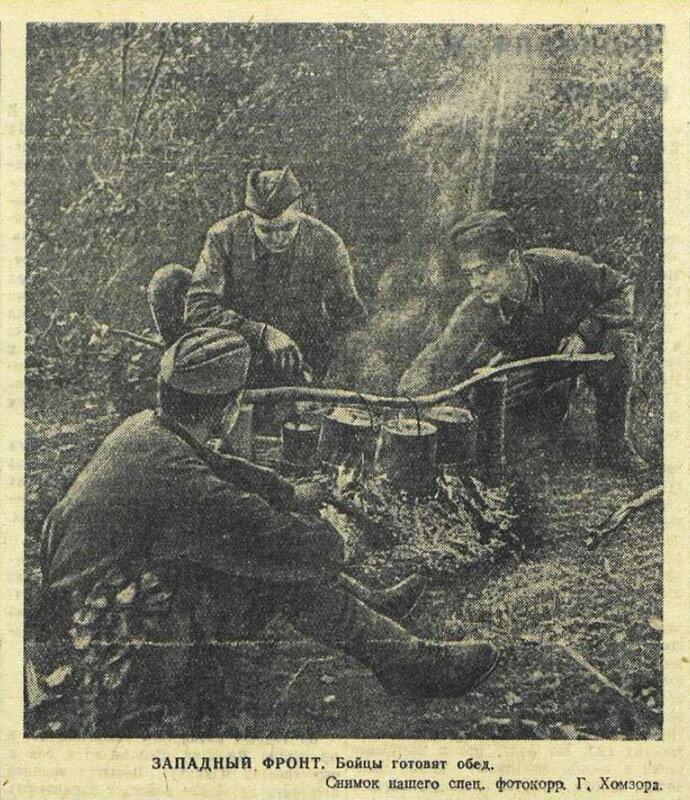 красноармеец ВОВ, Красная Армия, смерть немецким оккупантам, «Красная звезда», 9 сентября 1942 года