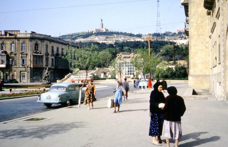 1964 Баку.jpg