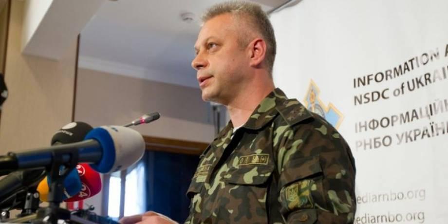 За минувшие сутки погиб один украинский воин, один - ранен, - спикер АТО