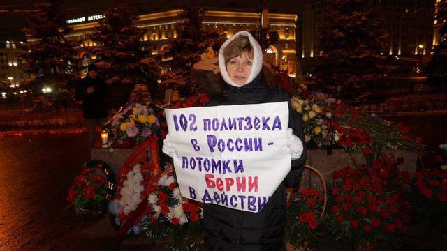 Акция против войны с Украиной и Сирией прошла в центре Москвы, - Афанасьев. ФОТОрепортаж