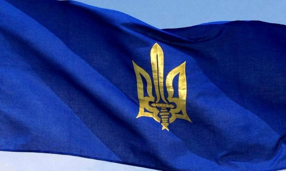 Представлять ОУН может только боевое подразделение ОУН имени Василия Кіндрацького