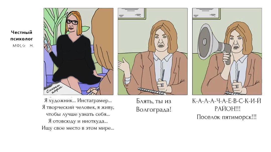 Позитивные фотографии и комиксы со всего интернета на перекоп орг