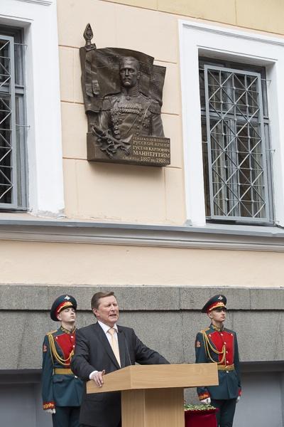 20160616-Памятную доску Карлу Маннергейму открыли в Санкт-Петербурге-pic3