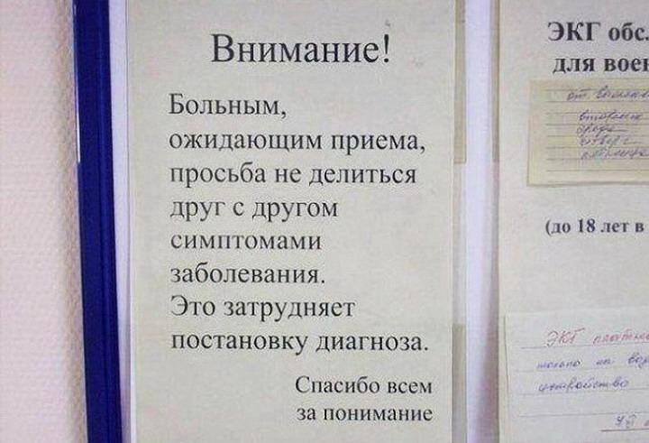 Картинки с надписью о жизни
