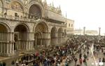Площадь Санкт-Марко. Венеция, Италия, Европа