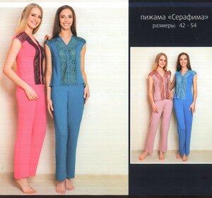 https://img-fotki.yandex.ru/get/58016/19411616.5fd/0_12a5f2_1358bfe0_M.jpg