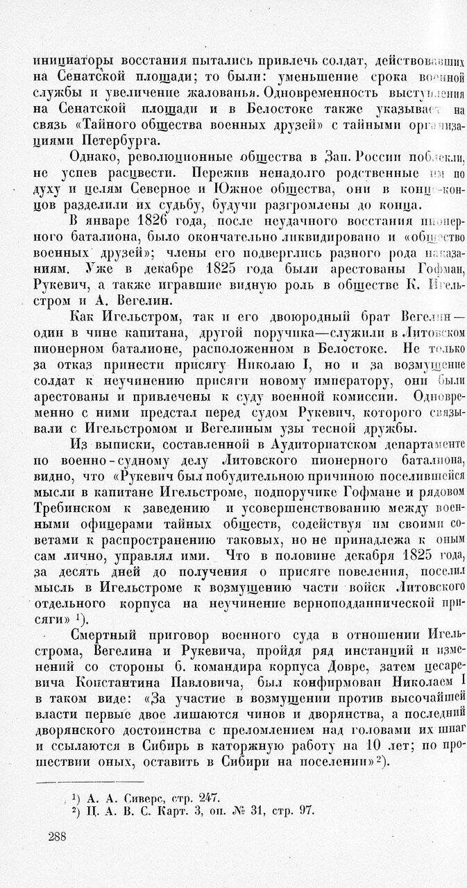 https://img-fotki.yandex.ru/get/58016/199368979.41/0_1f1f16_79e9454_XXXL.jpg