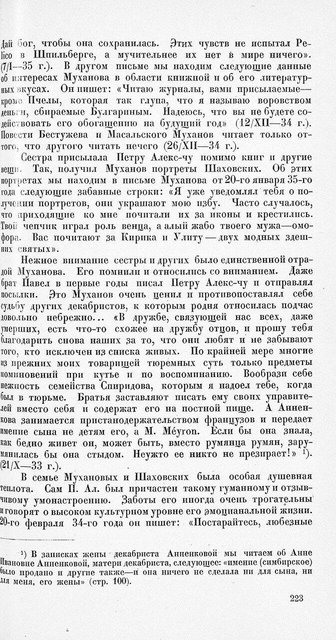 https://img-fotki.yandex.ru/get/58016/199368979.42/0_1f1f53_abc14f6f_XXXL.jpg