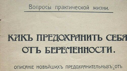 из Ж Деньги старая реклама