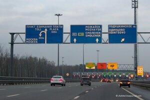 Убожество платных дорог по-российски