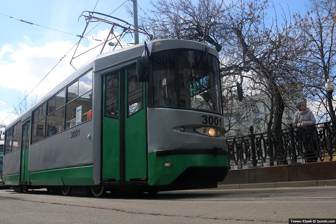 Журналист и путешественник Юрий Тюмин поделился с экологами репортажем о параде трамваев в Москве  - фото 8