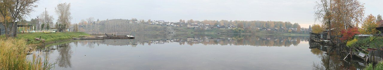Осенний Невьянск