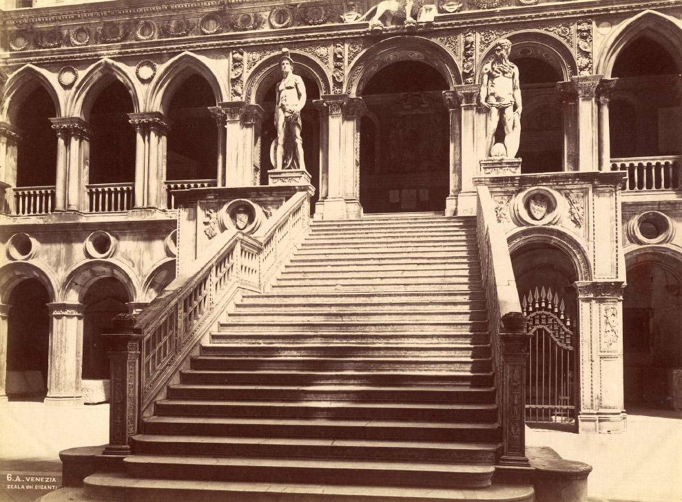 20. Мост Риальто, 1875.
