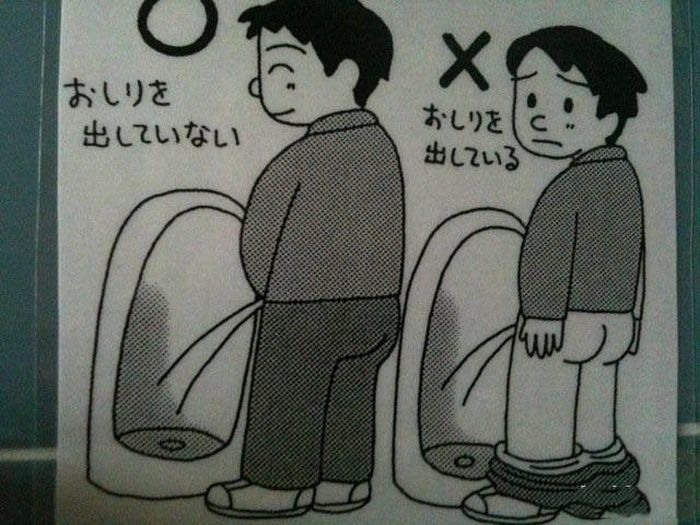 Не спускай штаны, а то загрустишь.