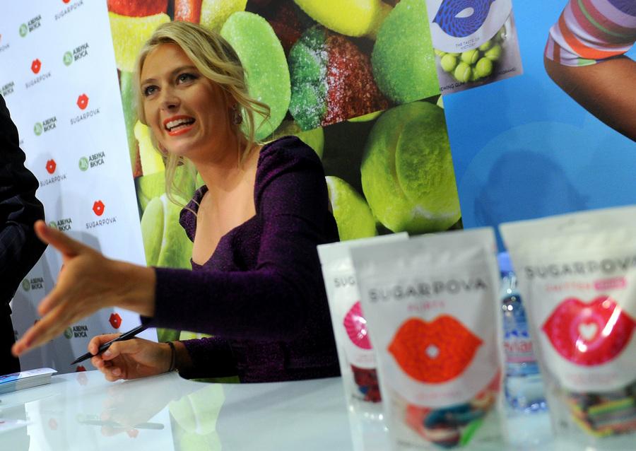 Первая конфетка мира: Мария Шарапова презентовала конфеты «Sugarpova»