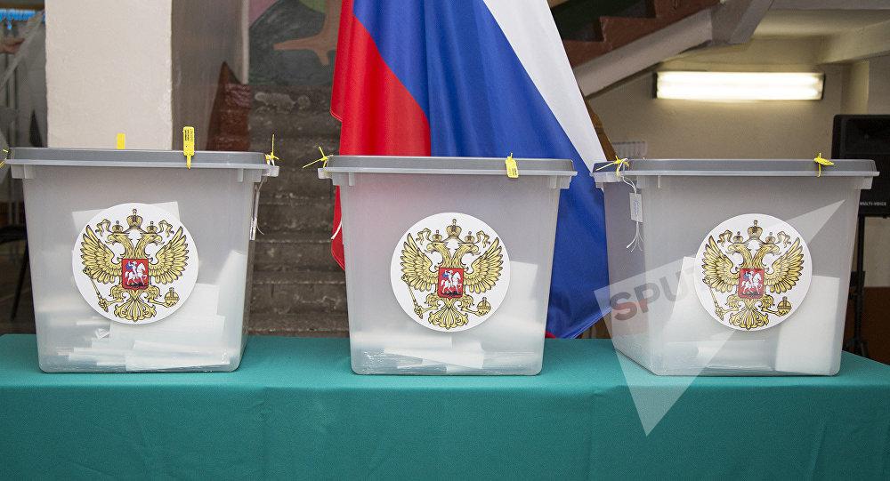 В Государственную думу прошли 4 партии— ЦИК