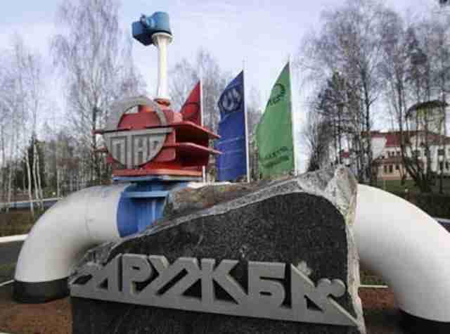 Поставки русской нефти по«Дружбе» наIV квартал составят 5 млн тонн
