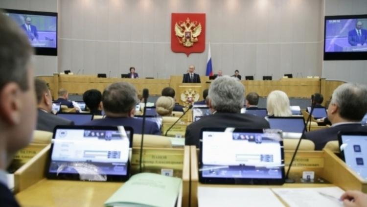 Комитет Государственной думы помеждународным делам одобрил заморозку соглашения сСША поплутонию
