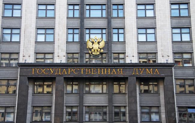 Государственная дума Российской Федерации поддержала запрет на валютные переводы с Украинским государством